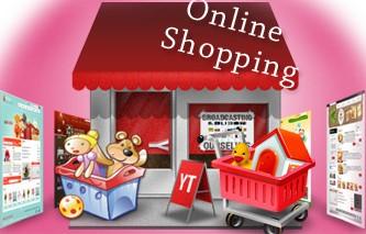สินค้าขายดี บนร้านค้าออนไลน์